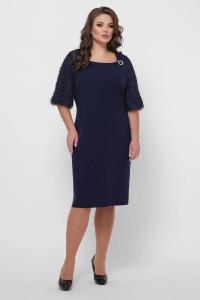 Платье «Джаз» синего цвета