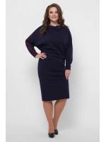 Платье «Кристи» синего цвета