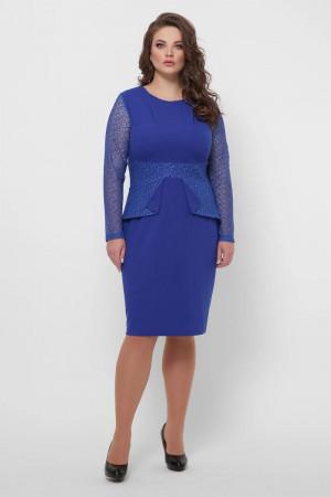 Платье «Дженифер» цвета электрик