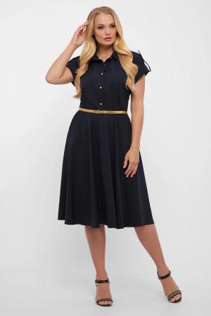 Платье «Альмира» синего цвета