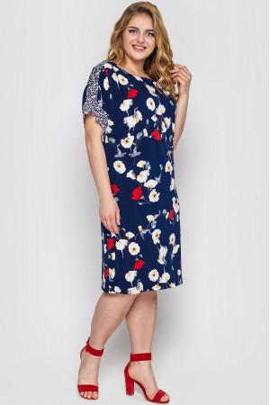 Платье «Дэниз» синего цвета