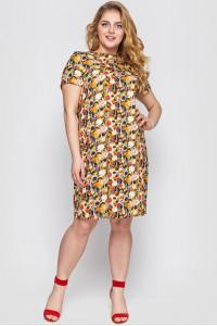 Платье «Иден» с принтом-лето