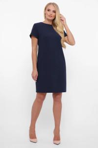 Платье «Иден» синего цвета