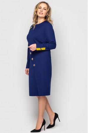 Платье «Аурика» синего цвета