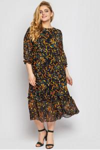 Платье «Андрэа» цвета охры