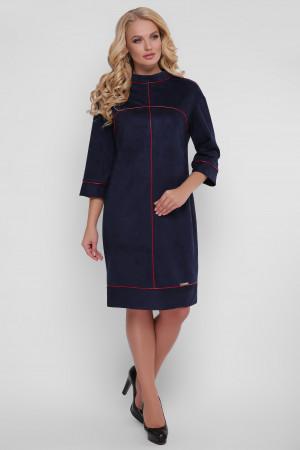 Платье «Мишель-замш» синего цвета