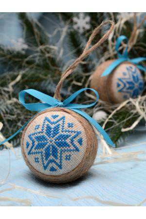 """Елочный шар """"Рождественская звезда"""" синего цвета"""