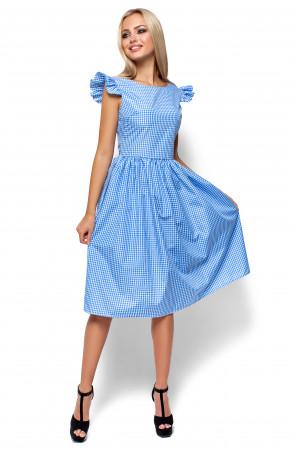 Платье «Регина» голубого цвета
