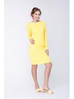 Джемпер «Смарт» желтого цвета