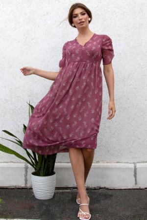 Платье «Стефа» цвета фуксии
