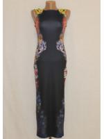 Сукня «Горицвіт»