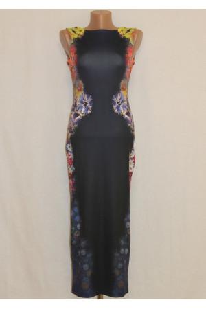 Платье «Горицвет»