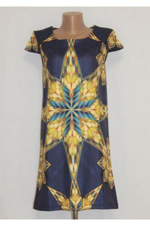 Сукня «Зірка»