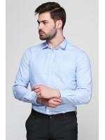 Мужская рубашка «Джеймс» голубого цвета в горошек