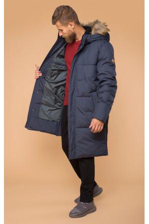 Мужская куртка «Себастиан» синего цвета