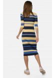 Сукня «Бріско» жовтого кольору