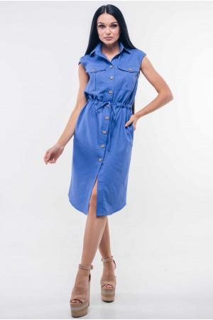 Платье «Кайли» синего цвета