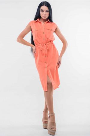 Платье «Кайли» персикового цвета