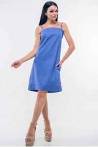 Сарафан «Амалия» синего цвета