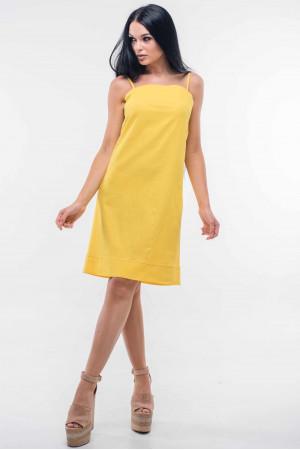 Сарафан «Амалия» желтого цвета