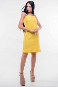 Сарафан «Амалія» жовтого кольору