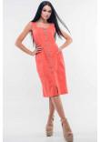 Сарафан «Кіан» персикового кольору