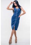 Сарафан «Кіан» темно-синього кольору