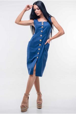Сарафан «Киан» темно-синего цвета