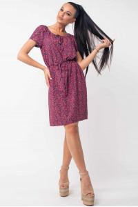 Платье «Кира» розового цвета