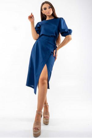 Спідниця «Барлі» темно-синього кольору