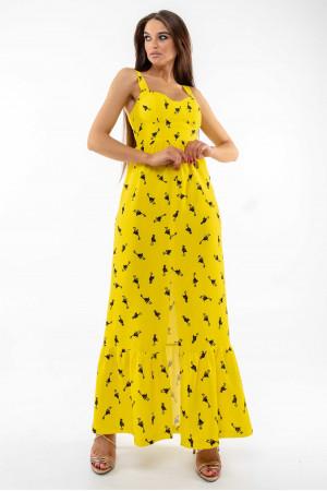 Сарафан «Джемма» жовтого кольору
