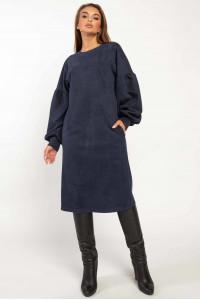 Сукня «Фрідом» темно-синього кольору