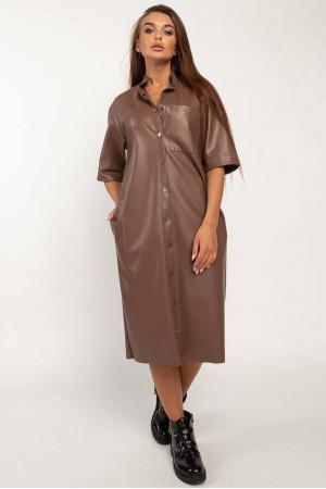 Сукня «Джоді» кольору капучино