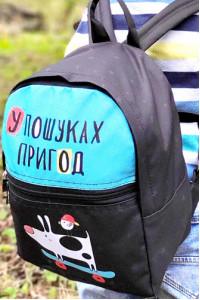 Дитячий рюкзак «У пошуках пригод» (Light)