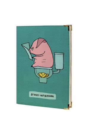 Ежедневник «Финансовые дела»