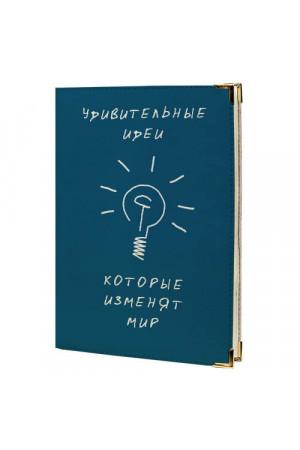 Щоденник «Дивовижні ідеї»
