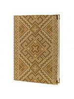 Щоденник «Козацький»