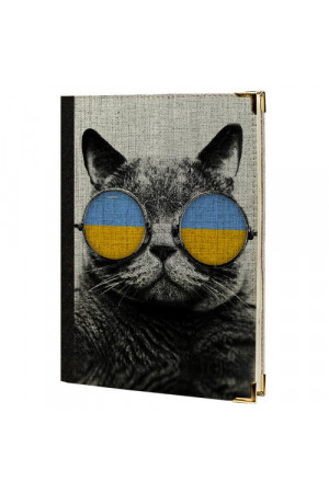 Ежедневник «Кот-украинец»