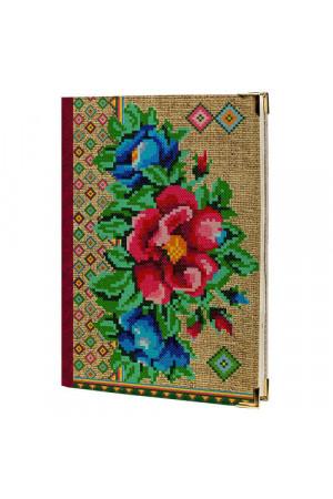 Щоденник «Ружа»