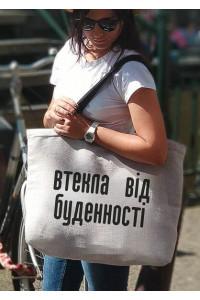 Пляжна сумка «Втекла від буденності»