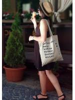 Эко-сумка «Шопинг-лист»