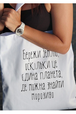 Эко-сумка «Береги Землю...»