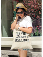 Еко-сумка «Шопінг дешевший за психолога»