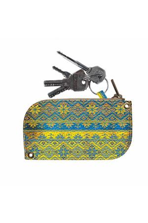 Ключниця «Україна понад усе»