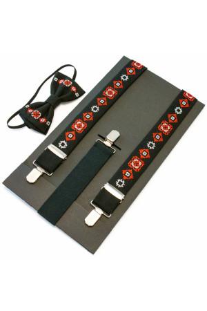 Комплект для мальчика: галстук-бабочка и подтяжки черного цвета