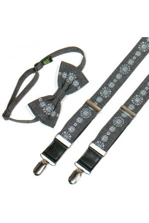 Підлітковий комплект: краватка-метелик та підтяжки сірого кольору
