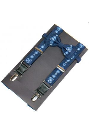 Підлітковий комплект: краватка-метелик та підтяжки синього кольору