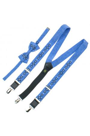 Подростковый комплект: галстук-бабочка и подтяжки голубого цвета