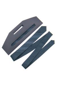 Узкий галстук «Захар»