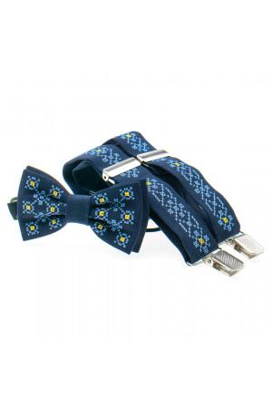 Комплект для мальчика: галстук-бабочка и подтяжки «Петрик»
